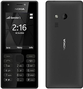 Nokia 216 Dual Sim - Dual Camera with Flash 2.4'' Inch LCD - 2000 Contact 16M...