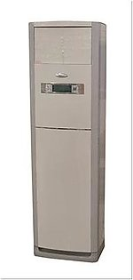 Orient 4.0 Ton Cool Only Cabinet Air Conditioner OFS-48MAJ