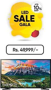Samsung 40 Inches Smart Full HD LED TV 40N5300 (Imported)