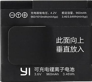 Original Xiaomi Yi Action Camera Replacement Battery