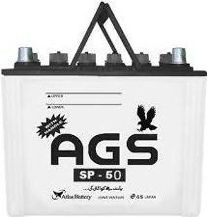 AGS Battery SP50 For Engine Capacity 800–1000 CC