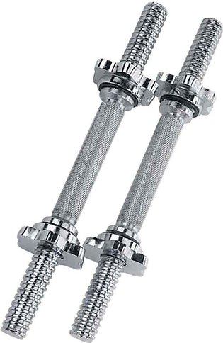 Sports City Gym Solution Pair of Dumbbell Rods Silver