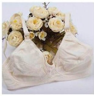 Women's Beige Nursing Bra