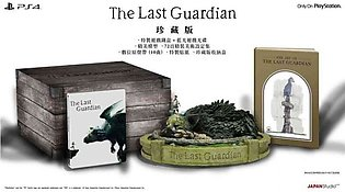 The Last Guardian Collector's Edition Ps4 Game