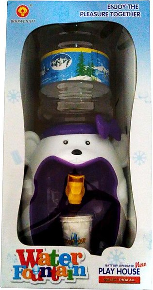 Water Dispenser Mouse For Kids