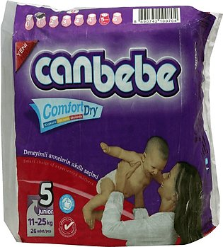 Canbebe Diapers Junior 26's