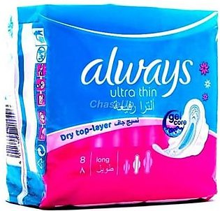 Always Ultra Thin Sanitary Pads Long 8pcs