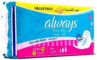 Always Ultra Thin Sanitary Pads Long 2x8 16pcs