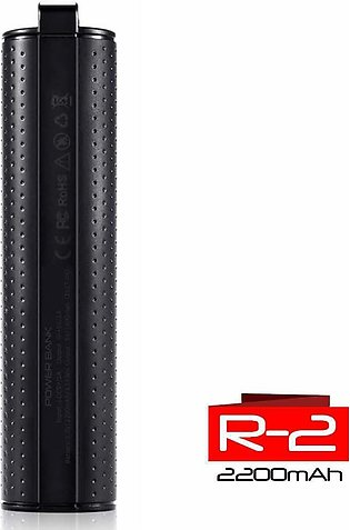Ronin Power Bank 2200mAh Black (R-2)