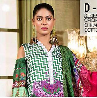 Noor Jahan Lawn Printed & Embroidered 3 Pcs Un-Stitched Suit - 7