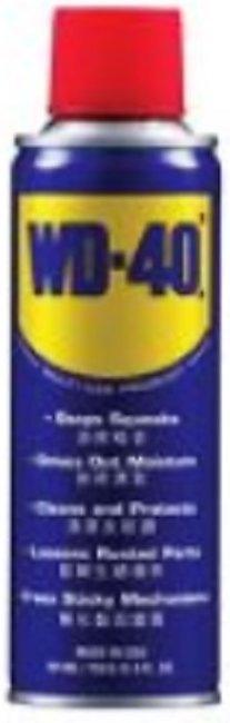 WD40 Anti-Rust Lubricant , Penetrating Oil and water-displacing spray - 200ml