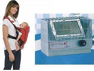 pack of 2 baby carier and gas baby heater