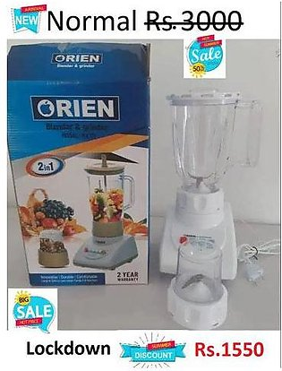 NATIONAL  Blender & Grinder 2 in 1