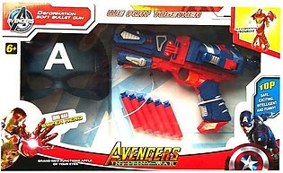 Captain America Mask & Nerf Shooter Set