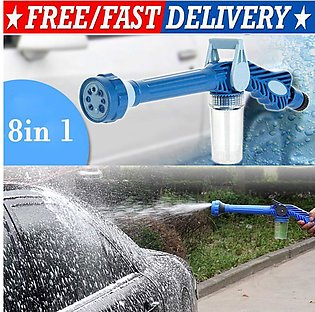 Garden Car Water And Soap Cannon 8 Nozzle Multi Function Spray