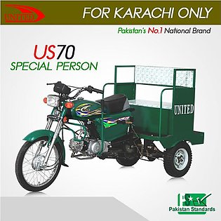US 70 Special Person Motorcycle 2020 Model