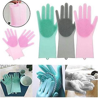 1 Pair of Magic Silicone Rubber Gloves Environmentally Friendly Cleaning Dishwa…