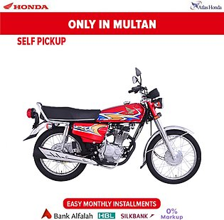 Honda - CG125 - (Red Colour) Only in Multan