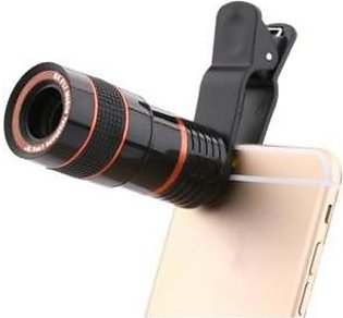 8x Mobile Zoom Lens