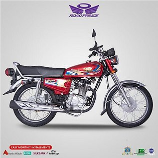 Road Prince Motorcycle - RP 125cc - Red Colour (Lahore Only)