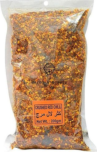 Red Chilli Crushed (Laal Mirch Cutter) - 1000 gm