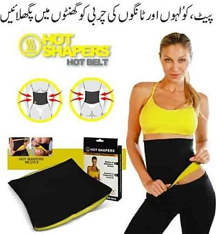 Hot Shaper Belt for Women