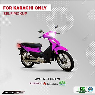 Super Power Scooty 70cc Pink (Karachi Only) 7-10 working days