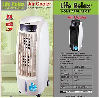 Life Relax Room Air Cooler Portable Air Cooler Model LR7303 With Remote Control…
