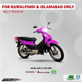 Power Scooty 70cc Pink (Islamabad & Rawalpindi Only) 12-15 working days
