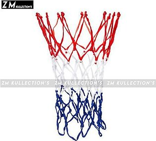 Basket Ball Ring Net in Multi color with premium Quality Basketball Net