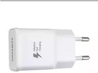 Fastest Charger Ever High Quality Samsung Compatible With All Smart Phones