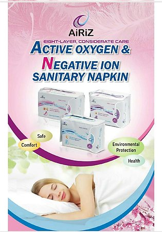 Tiens Active Oxygen & Negative Ion Sanitary Napkin For Night Use Relax