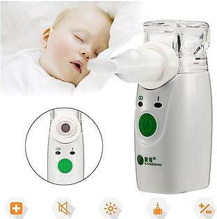 【New collection choose】---Portable Nebulizer Ultrasonic Nebuliser Battery Operated For Adult Kid Handheld