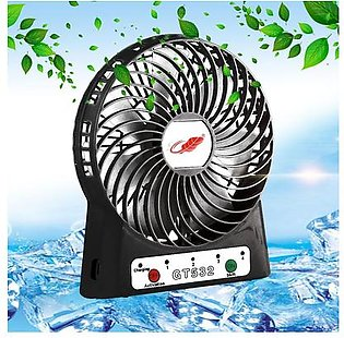 GONGTIAN GT532 Portable Multifuncional USB Rechargeable Fans, 4 Ranges Speed Modes(Black)