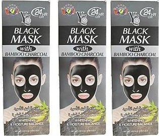 Pack of 3 - Charcoal Mask
