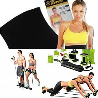 Pack of 2 Revoo flex xtreame and Hot belt