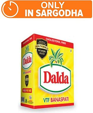 Dalda Banaspati Ghee (Pack of 5)(One day delivery in Sargodha)