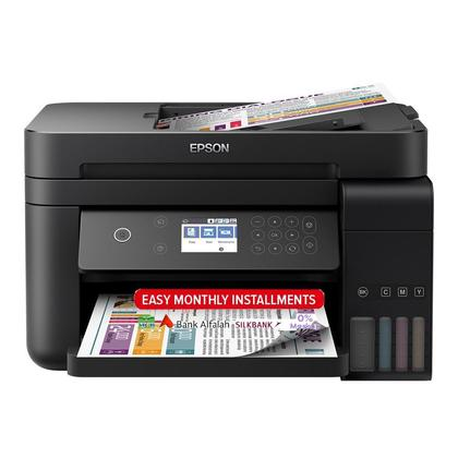 EPSON L3110 All in One Ink Tank Printer (4 COLOR)