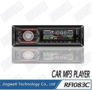 Car MP3 Player With USB, Aux, FM With Remote Control