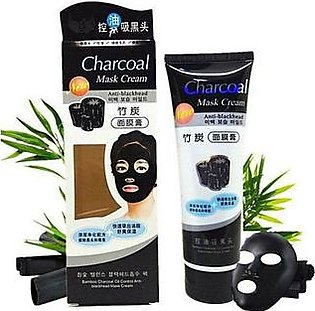 Charcoal Face Mask - 130g
