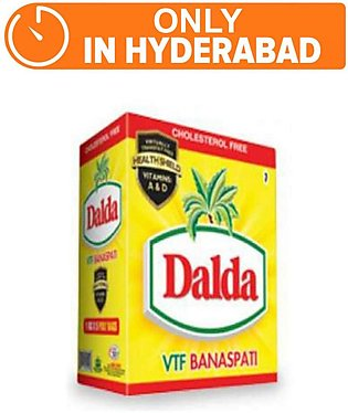 Dalda Banaspati Ghee (Pack of 5)(One day delivery in Hyderabad)
