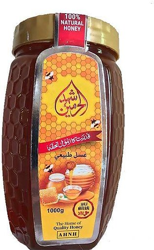 1-kg Pure acacia Honey 100% natural (FREE HOME DELIVERY)