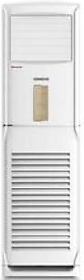 Kenwood - 2 ton - eImperial Floor Standing Air Conditioner - KEI-2430F - White