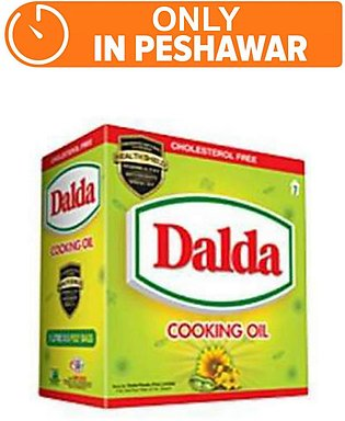 Dalda Cooking Oil (Pack of 5)(One day delivery in Peshawar)