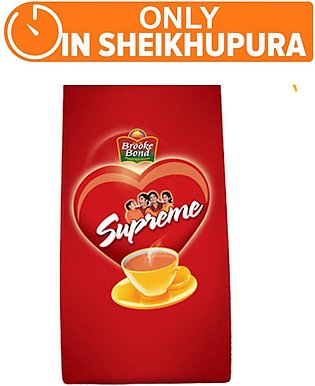 Supreme 950g (One Day Delivery in Sheikhupura)