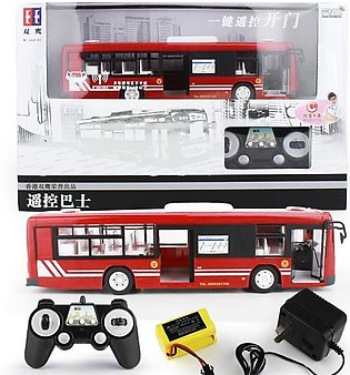 Cheappp kid play plastic 4channel rc remote control bus toy with light