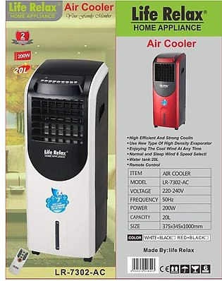 Life Relax Room Air Cooler Portable Air Cooler Model LR7302With Remote Control …