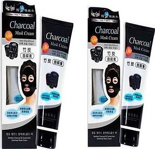 Pack Of 2 Charcoal Face Mask - 130g