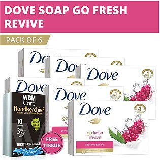 Dove Soap Pink Beauty Bar - (12 Pack) | Made in Germany