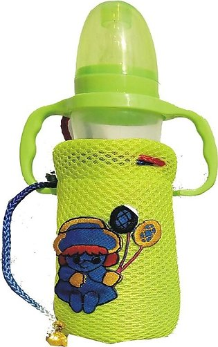 Baby Feeder With Cover/Pouch On It (Bear Character)